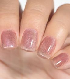 Masura Nailpolish 904-297 Pink Gold